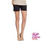 孕婦褲 短褲 孕期彈力羅馬短褲(共二色) Mamaway