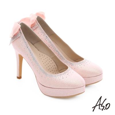 A.S.O 幸福華爾滋 金蔥布水鑽飾釦宴會高跟鞋 粉紅色