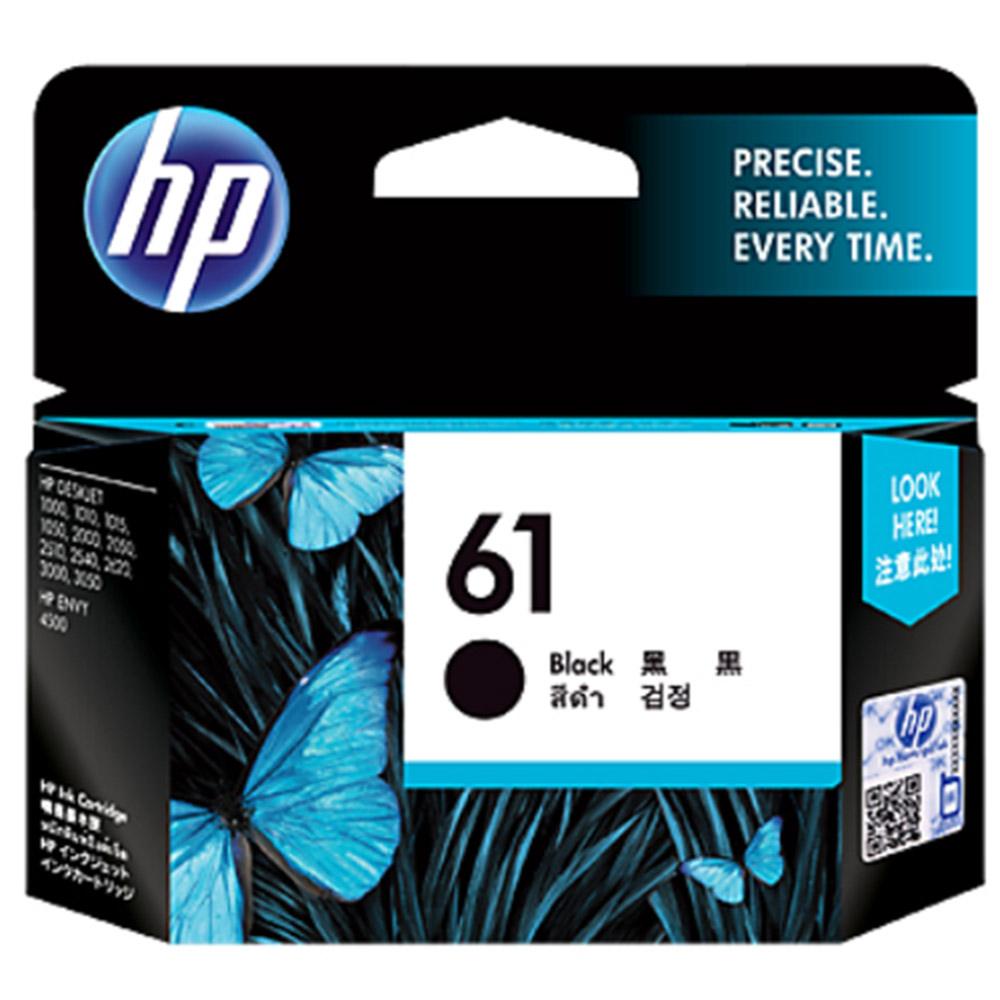HP CH561WA NO.61 原廠黑色墨水匣