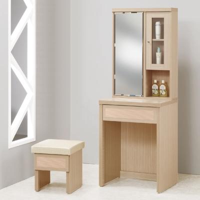 AS-奧布2尺洗白色旋轉鏡化妝桌-60x45x167cm