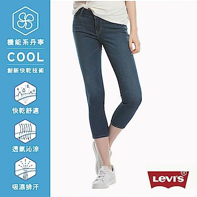 Levis 女款 711中腰緊身窄管牛仔長褲 Cool Jeans 彈性布料