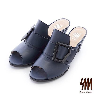 SM-台灣全真皮-大方釦修飾穆勒魚口中高粗跟拖鞋-深藍