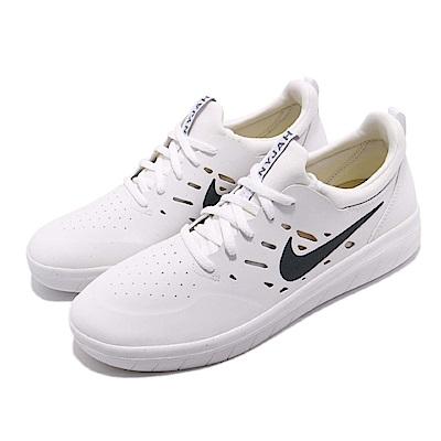 Nike 滑板鞋 SB Nyjah Free 運動 男鞋