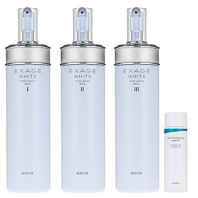 ALBION艾倫比亞 活潤透白新晶能滲透乳200g 任選 贈活化液IA30ml