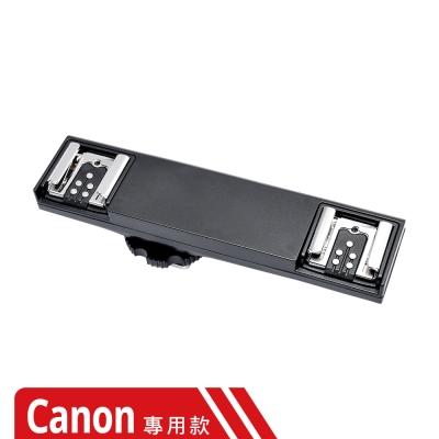 CamFi 相機熱靴1轉2支架專用款 For Canon