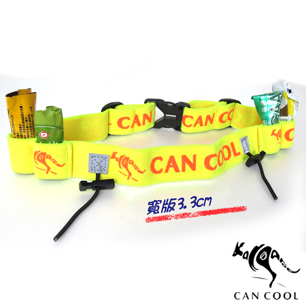 CAN COOL敢酷 3.3cm寬版運動號碼帶(4補給環)(黃橘) C150429007