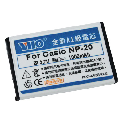YHO-For-BenQ-X720-T700-高容量防爆鋰電池