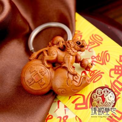 鑰匙圈 福祿納財 貔貅葫蘆鑰匙圈 含開光 臻觀璽世