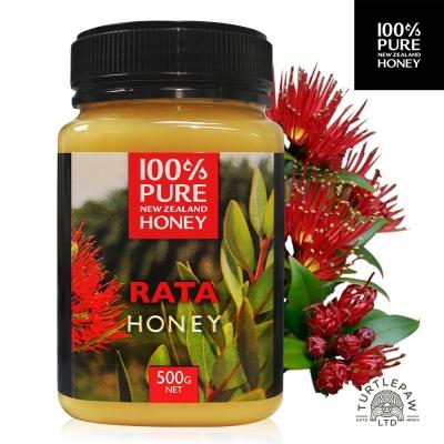 紐西蘭恩賜 瑞塔蜂蜜RATA Honey (500公克/瓶)