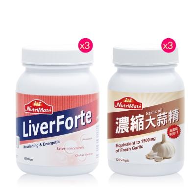 Nutrimate你滋美得 沛爾力 複方濃縮肝精B群60顆x3瓶+濃縮大蒜精120顆x3瓶