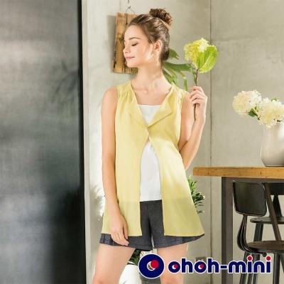 ohoh-mini 孕婦裝 美國棉瑜珈褲腰打摺短褲