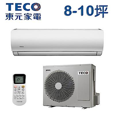 TECO東元 8-10坪 一對一定頻分離式冷氣(MA-GS50FC/MS-GS50FC)