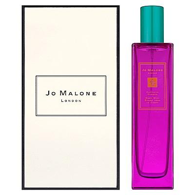JO MALONE 嘉德麗亞蘭香體噴霧(100ml)豔夏花蕾限量系列 百貨專櫃貨