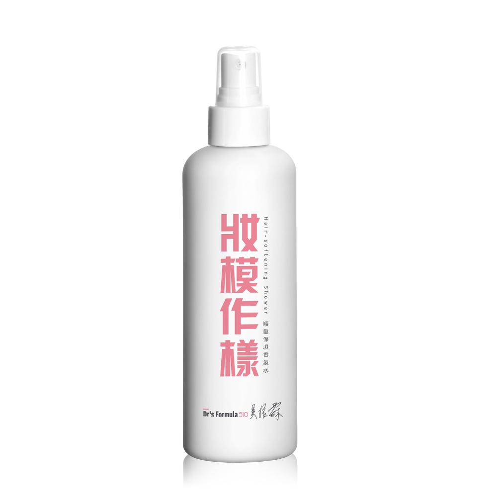 (每筆訂單限購1)台塑生醫DrsFormula 510妝模作樣順髮保濕香氛水60ml