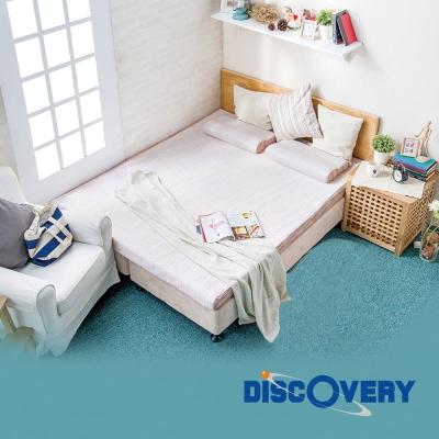 TENDAYS-DISCOVERY優眠床墊-雙人5尺-5-5cm厚