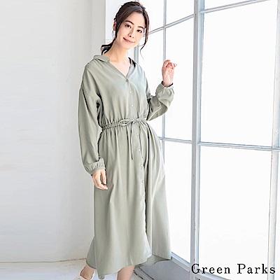 Green Parks 翻領鬆緊綁帶連身洋裝