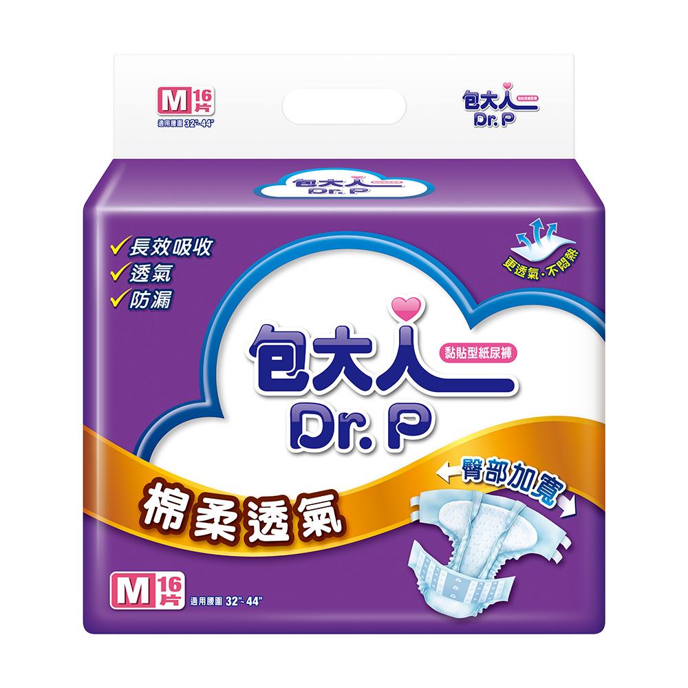 包大人 棉柔透氣 黏貼型成人紙尿褲-M 16片