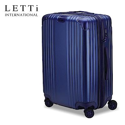 LETTi 魔法漫舞24吋PC磨砂面可加大行李箱(寶藍)