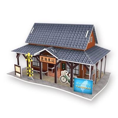 世界之窗 3D立體拼圖 台灣-鹿港車站 3D World Style