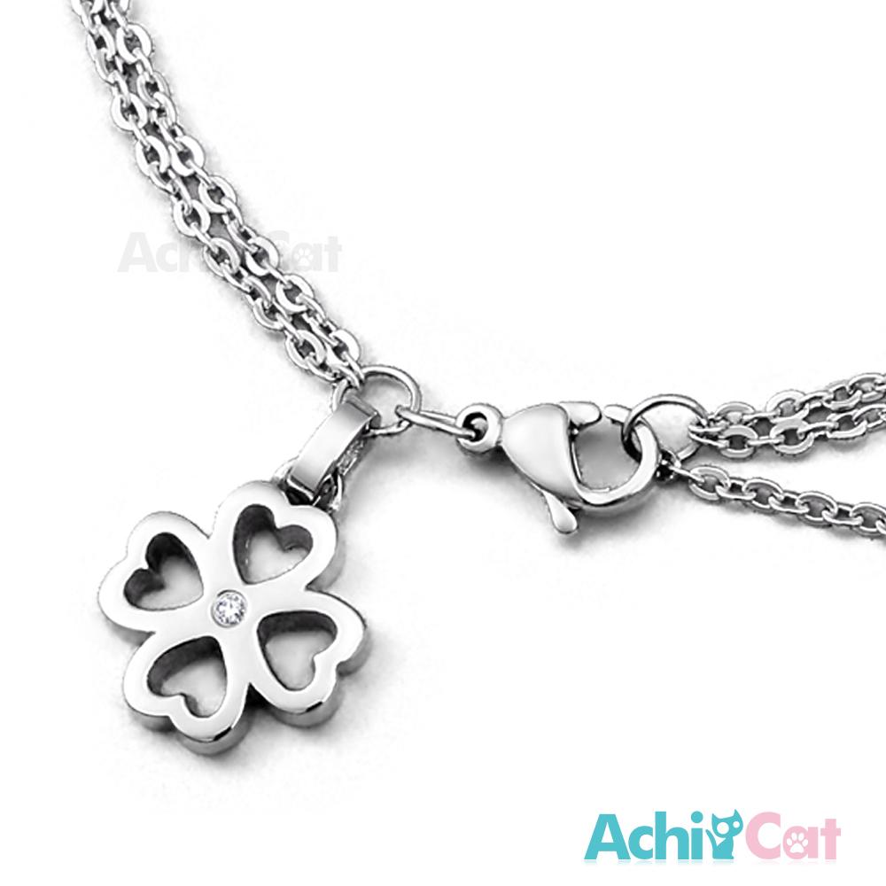 AchiCat 珠寶白鋼手鍊 小幸運草