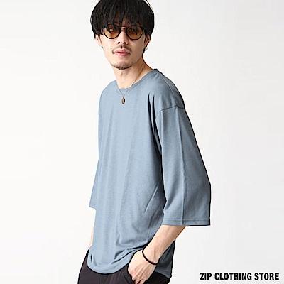 寬版七分袖T恤(11色) ZIP日本男裝