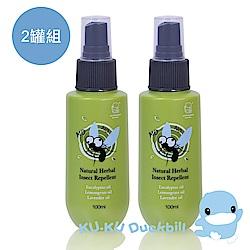 KU.KU酷咕鴨-精油防蚊噴霧100ml(2入組)