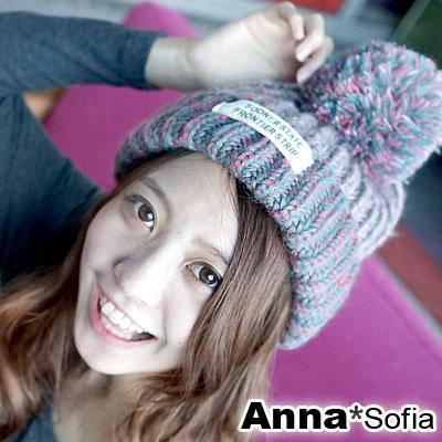 AnnaSofia 布標混色織款 大球球毛線帽(綠粉系)