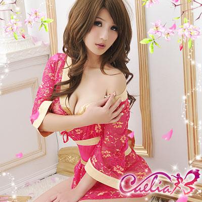 【Caelia】純情櫻子!多情小女人和服三件組
