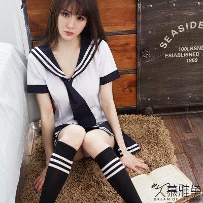 角色扮演服 經典日系學生制服。藍白 久慕雅黛