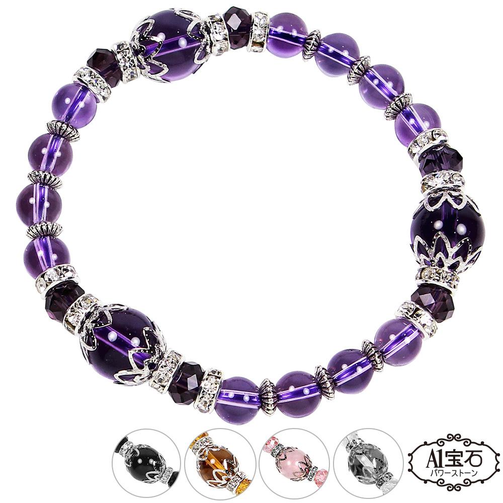 A1寶石  雙倍吸金-招財開運晶鑽水晶手鍊-贈開運手鍊(五款任選-含開光)