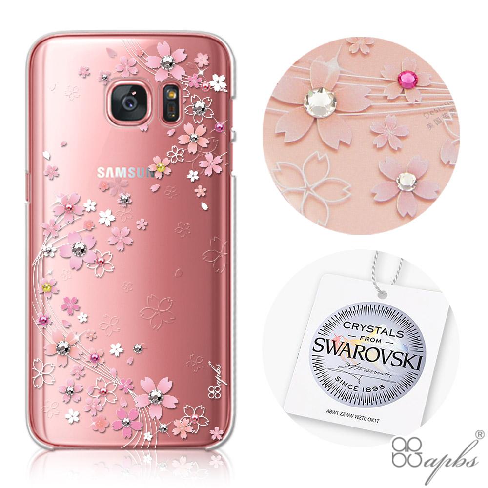 apbs Samsung S7&S7edge 施華洛世奇彩鑽手機殼-天籟之櫻