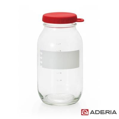 【ADERIA】日本進口易開玻璃保鮮罐900ml(紅)