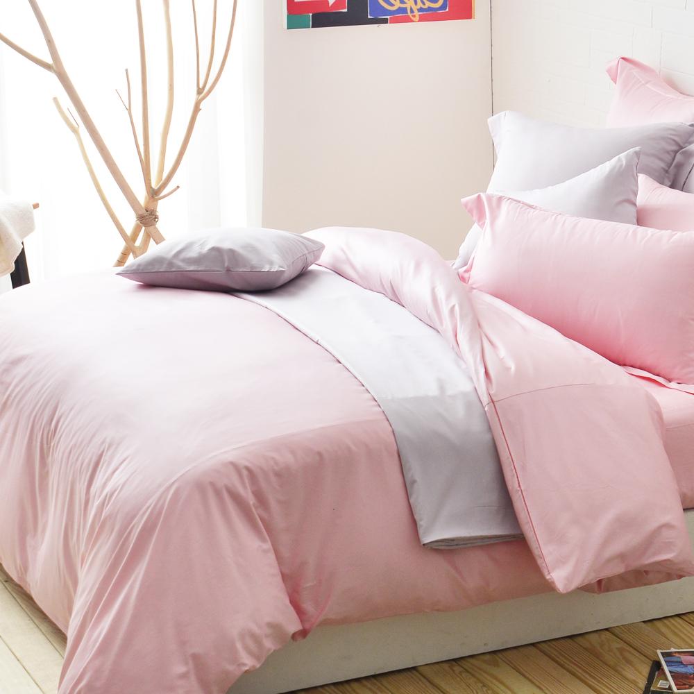 Cozy inn 極致純色-珠光粉-300織精梳棉被套(加大)