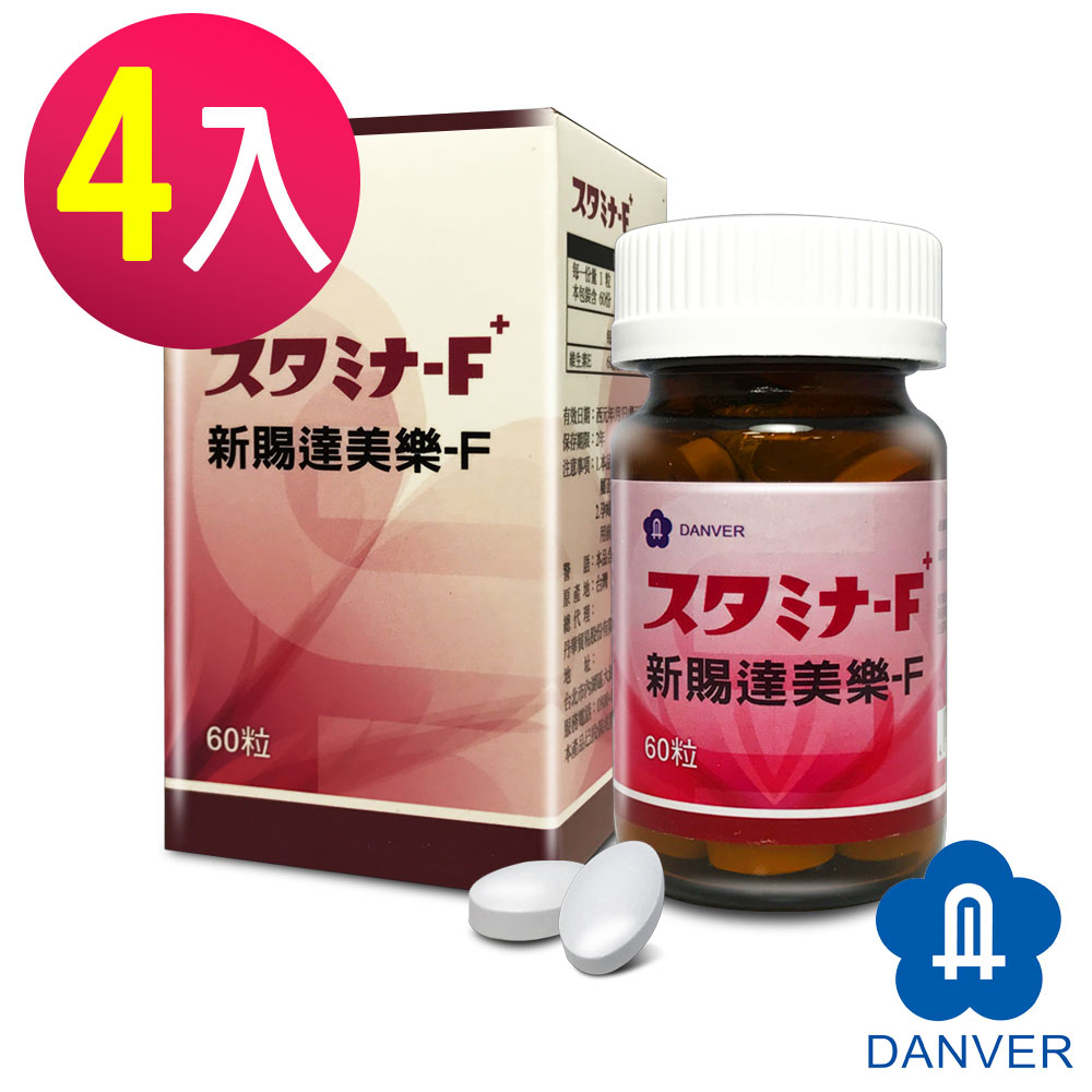 丹華 新賜達美樂-葛根胎盤錠(60粒)*4罐