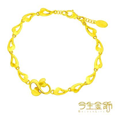 今生金飾 心手愛戀手鍊 純黃金手鍊