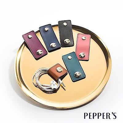 PEPPER`S Norah 牛皮整線器 - 6色