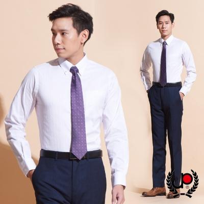 極品西服 法式釘釦領條紋長袖襯衫_白底紫條(SW603-63)