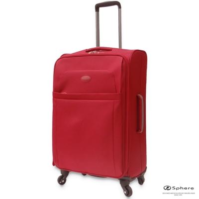 Sphere斯費爾 24吋360°超輕加寬旅行箱(亮紅色)
