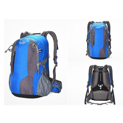 PUSH!登山戶外用品 50L登山背包自助旅行背包電腦包雙肩背包 (配防雨罩)藍色