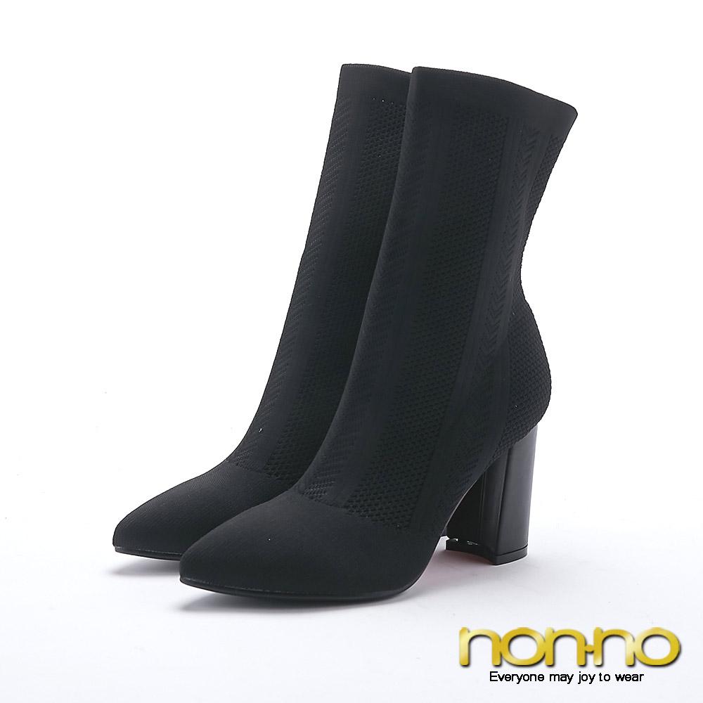 nonno 氣質時尚 針織中筒靴-黑
