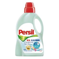 Persil 寶瀅 洗衣抑菌劑(1.5L/1瓶)