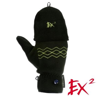德國EX2 《暖半指兩用手套》 (黑色)