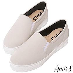 Ann'S進化2.0!韓國絨足弓墊腳顯瘦厚底懶人鞋-灰