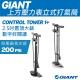 GIANT CONTROL TOWER 1+ 上方壓力表立式打氣筒 product thumbnail 1