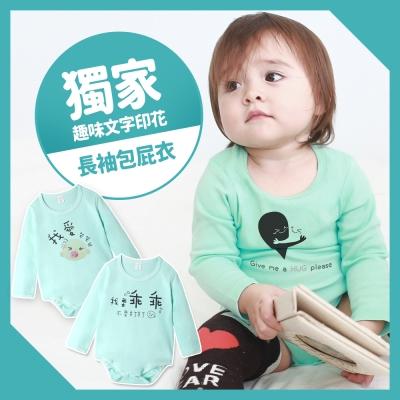 baby童衣  印花長袖包屁衣-希臘藍66320