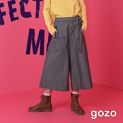 gozo 裝飾腰帶圓點寬擺褲(二色)