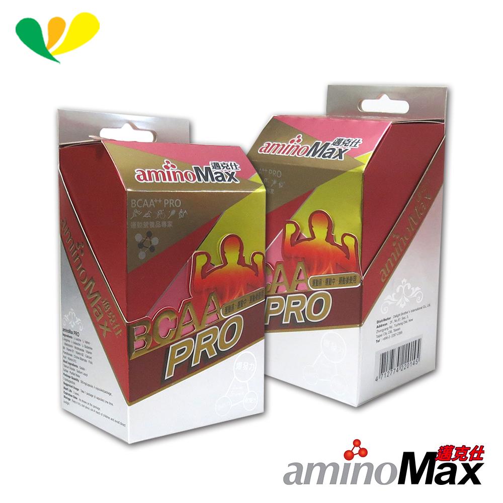 aminoMax 邁克仕 BCAA+PRO 胺基酸膠囊 A043(2盒)