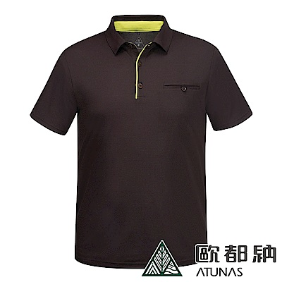 【ATUNAS 歐都納】男款POLARTEC防曬短袖POLO衫A-P1816M深棕