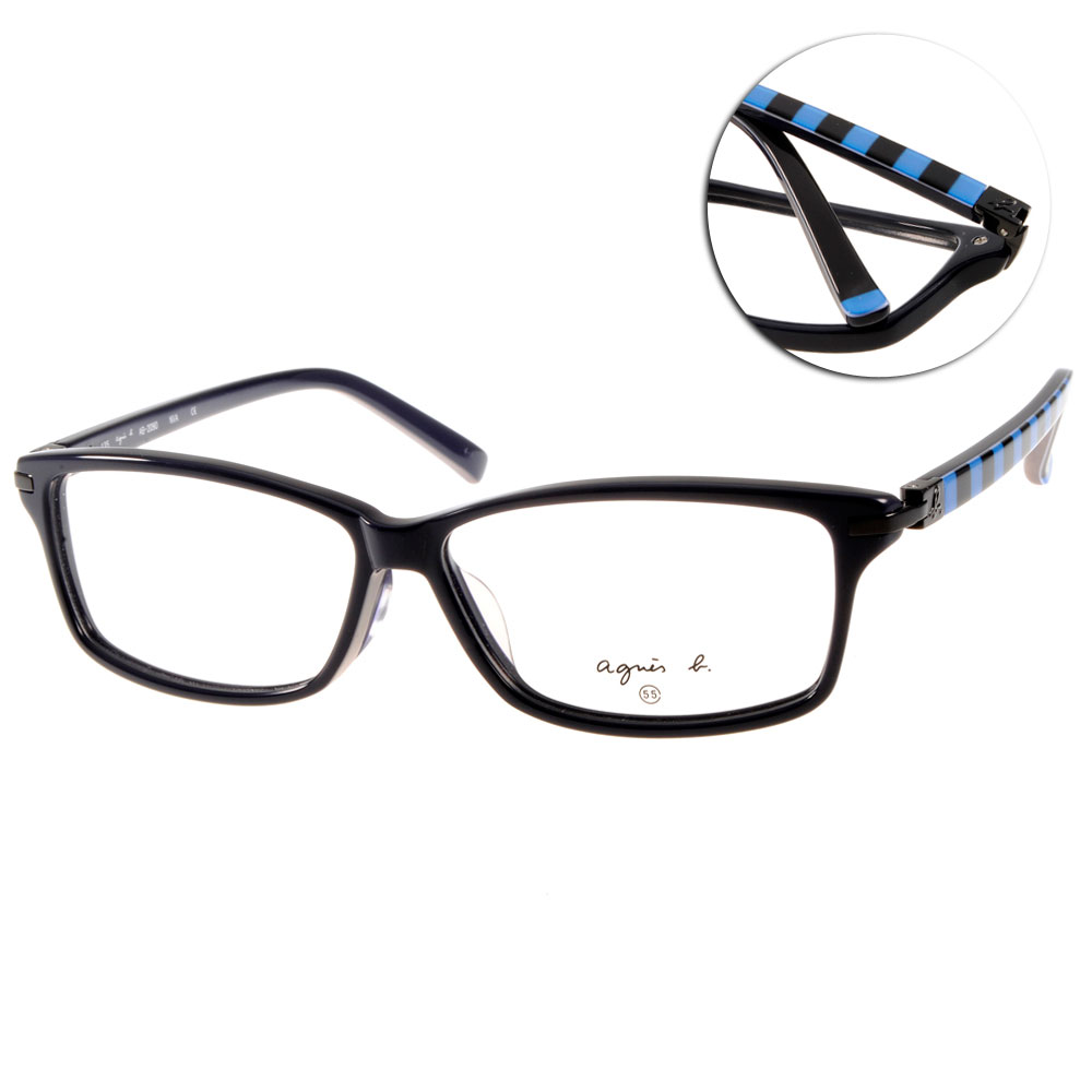agnes b.眼鏡 條紋膠框款/黑-藍#AB2090 NVA