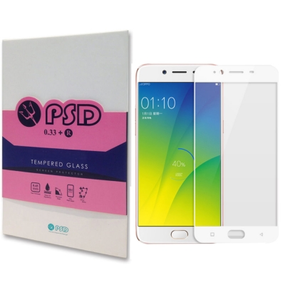 PSD  OPPO R11 2.5D 滿版疏油疏水9H鋼化玻璃螢幕保護貼